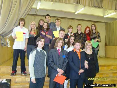 Официальный сайт школы 12 СПб ГЛАВНАЯ
